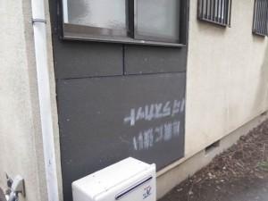 合板で壁を造り防水紙を貼ってラスカット張ります。